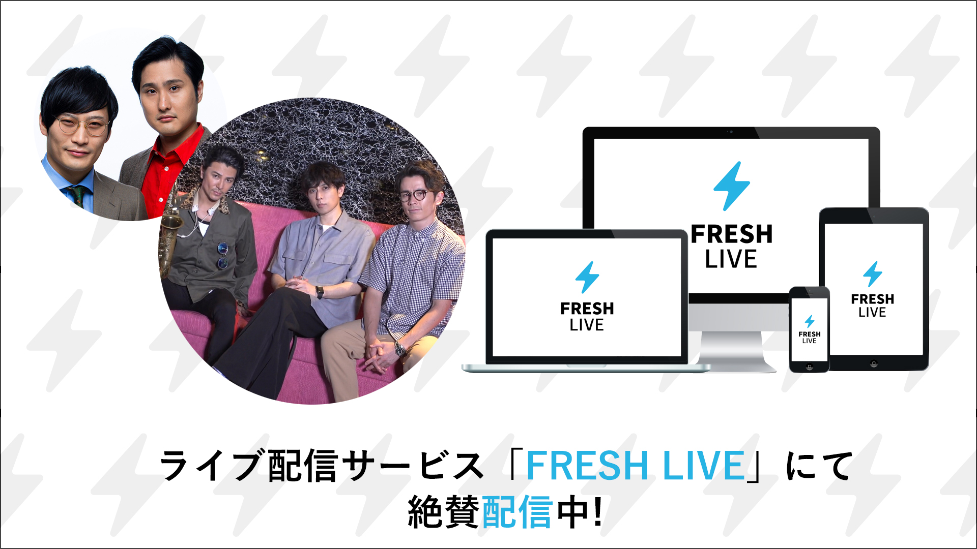 slider_freshlive