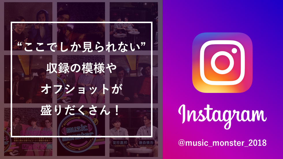 slider_instagram