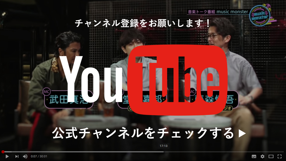 slider_youtube